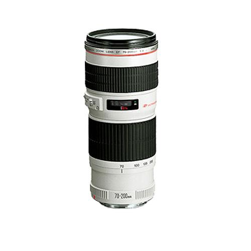 EF 70-200mm f/4.0 L USM Lens Product Image (Primary)