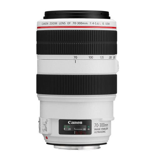EF 70-300mm f4-5.6L IS USM Lens Product Image (Secondary Image 1)