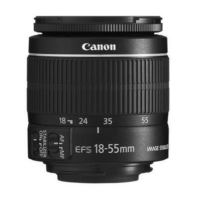CAN EF-S 18-55 f3.5-56 IS MKII Product Image (Secondary Image 1)