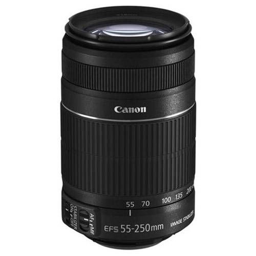 A picture of Canon EF-S 55-250mm f/4-5.6 IS II
