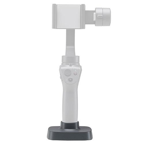 DJI OSMO MOBILE 2 Part 1 Base Product Image (Secondary Image 2)