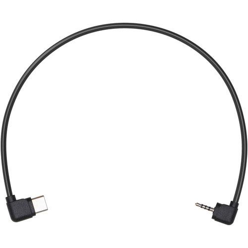 Ronin-SC RSS Control Cable for Panasonic Product Image (Primary)
