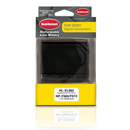 HL-XL982 Battery Product Image (Secondary Image 1)