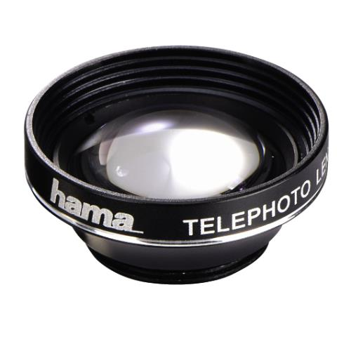 HAMA 5IN1 UNI LENS KIT FOR P&T Product Image (Secondary Image 2)