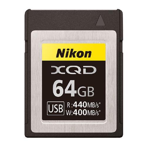 Nikon XQD 64G Product Image (Primary)