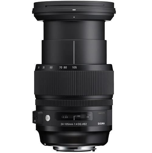 24-105mm f/4 DG OS HSM A Lens (Nikon) Product Image (Secondary Image 2)