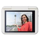 A picture of Canon Powershot N2 Digital Camera in White