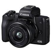 A picture of Canon EOS M50 Mirrorless Camera in Black with EF-M 15-45mm IS STM and EF-M 22mm f/2 STM Lenses