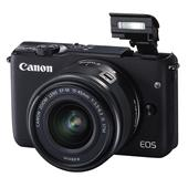 A picture of Canon EOS M10 Mirrorless Camera in Black with 15-45mm f/3.5-6.3 IS STM Lens