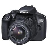A picture of Canon EOS 1300D Digital SLR with EF-S 18-55mm DC III Lens and EF 50mm f/1.8 STM Lens