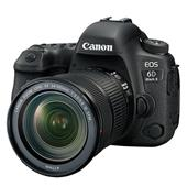 A picture of Canon EOS 6D Mark II Digital SLR with EF 24-105mm f/3.5-5.6 IS STM Lens