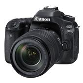 A picture of Canon EOS 80D DSLR with EF-S 18-135mm f/3.5-5.6 IS USM Lens