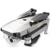 A picture of DJI Mavic Pro Platinum Fly More Combo