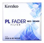 A picture of Kenko 52MM PL Fader ND3-ND400 Variable ND