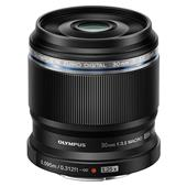 A picture of Olympus M.ZUIKO DIGITAL ED 30mm f/3.5 Macro Lens