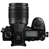 A picture of Panasonic Lumix G9 Mirrorless Camera with Lumix 12-60mm Lens