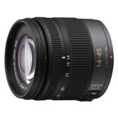 A picture of Panasonic 14-45mm f3.5-5.6 Lens