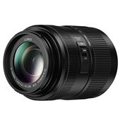A picture of Panasonic Lumix G Vario 45-200mm f/4.0-5.6 II Power O.I.S Lens