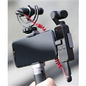 A picture of PGYTECH Osmo Pocket Phone Holder Plus