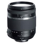 A picture of Tamron 18-270mm f/3.5-6.3 TS VC PZD Lens for Canon