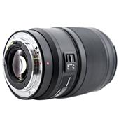A picture of Tokina 50mm f/1.4 FF Opera Lens for Nikon F Mount