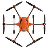 A picture of Yuneec Typhoon H520 Drone