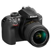 A picture of Nikon D3400 Digital SLR in Black with 18-55mm f/3.5-5.6 AF-P VR Lens and Accessories Bundle