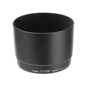 Canon ET65 B Lens Hood