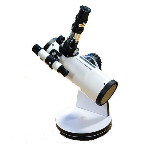 Jessops 300x76 Telescope - White