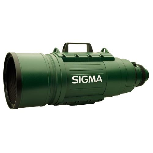 Sigma 200-500mm f2.8 APO EX DG Lens for Nikon