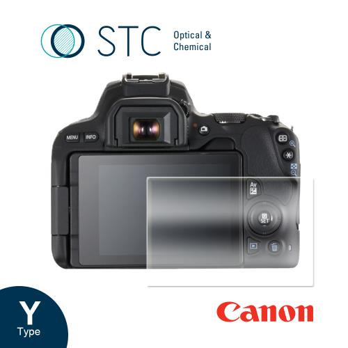 STC Screen Protector Canon 200D
