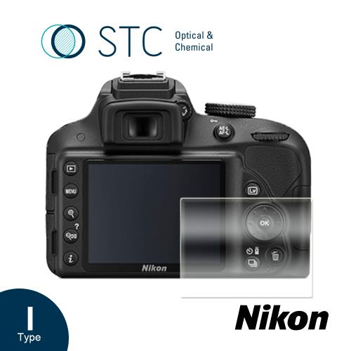 STC Screen Protector Nikon D3300, D3400