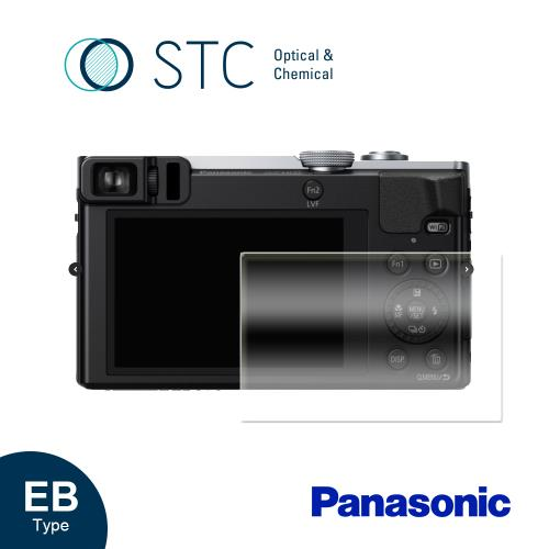 STC Screen Protector Panasonic TZ70
