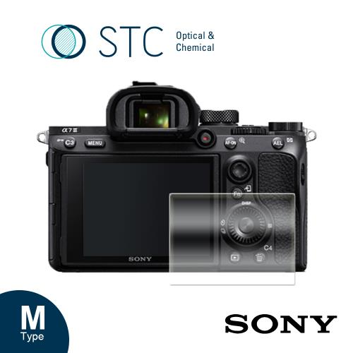 STC Screen Protector Sony A7 III