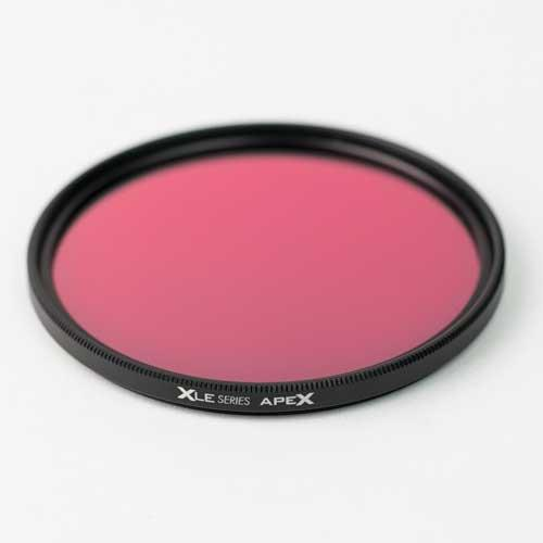 Tiffen apeX Hot Mirror IRND 3.0 Filter - 67mm