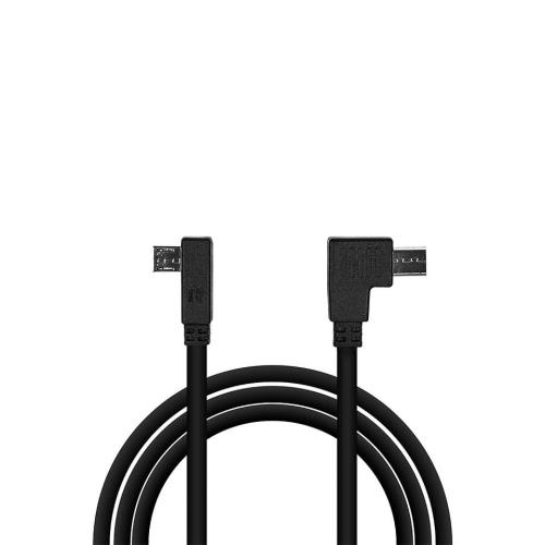 Zhiyun Control and Charger Cable for Sony Camera (ZW-Multi-002)
